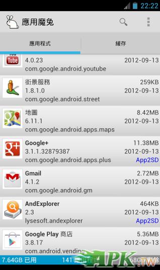 Screenshot_1-crop.png