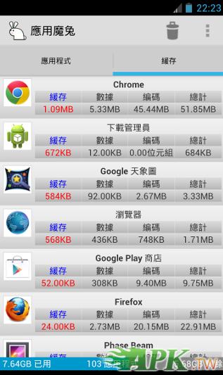 Screenshot_2-crop.png