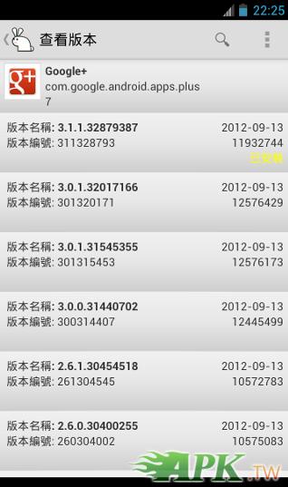 Screenshot_4-crop.png