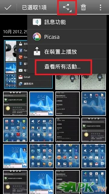 Screenshot_2012-10-07-21-27-34.jpg