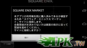 Screenshot_2012-08-15-03-17-26-300x168.png