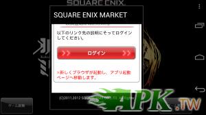 Screenshot_2012-08-15-03-18-26-300x168.png