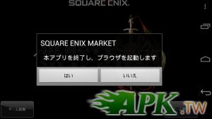 Screenshot_2012-08-15-03-18-32-300x168.png