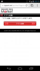 Screenshot_2012-08-15-03-19-29-168x300.png