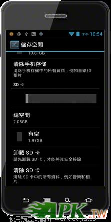 內置2G-sd卡.png