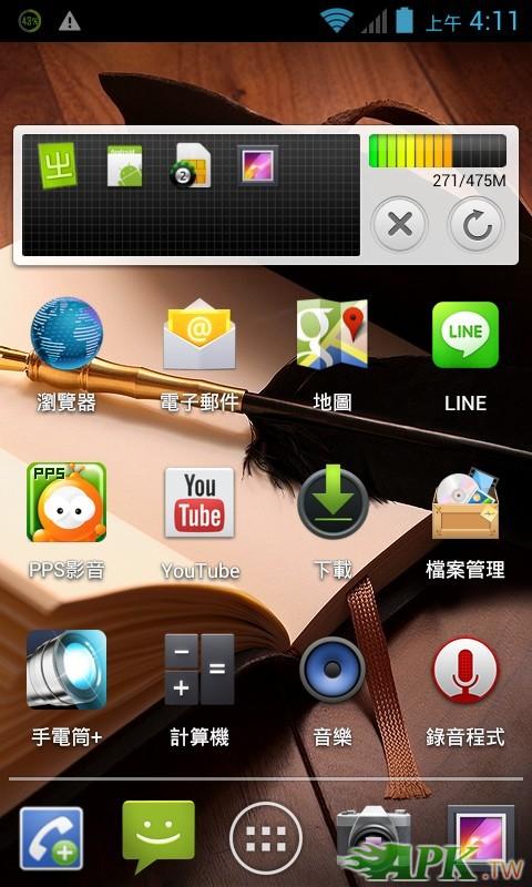 Screenshot_2012-10-14-04-11-50.jpg