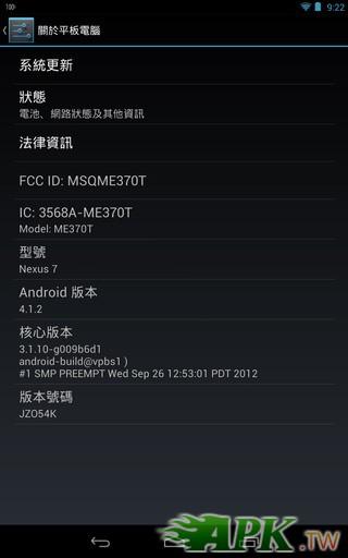 Screenshot_2012-10-15-09-22-51.jpg