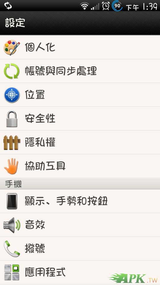 Screenshot_2012-10-17-13-39-43.png