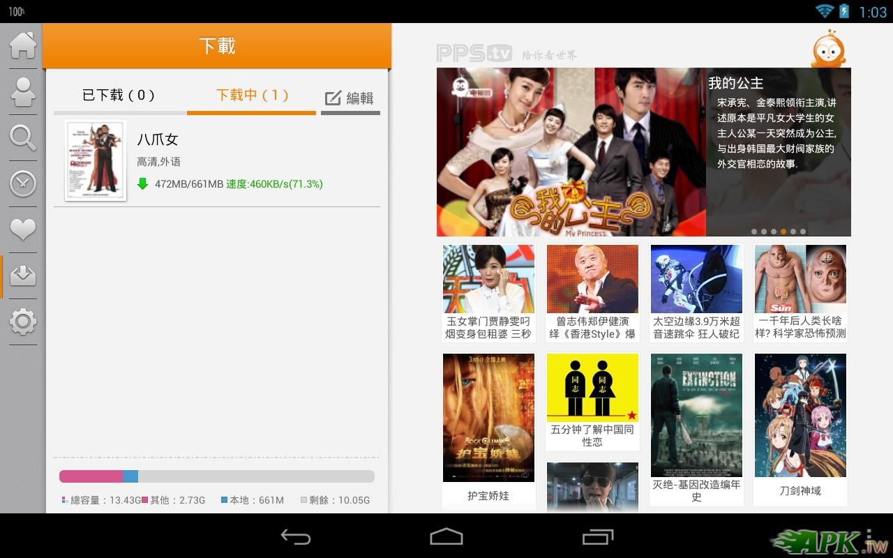 Screenshot_2012-10-16-13-03-15.jpg