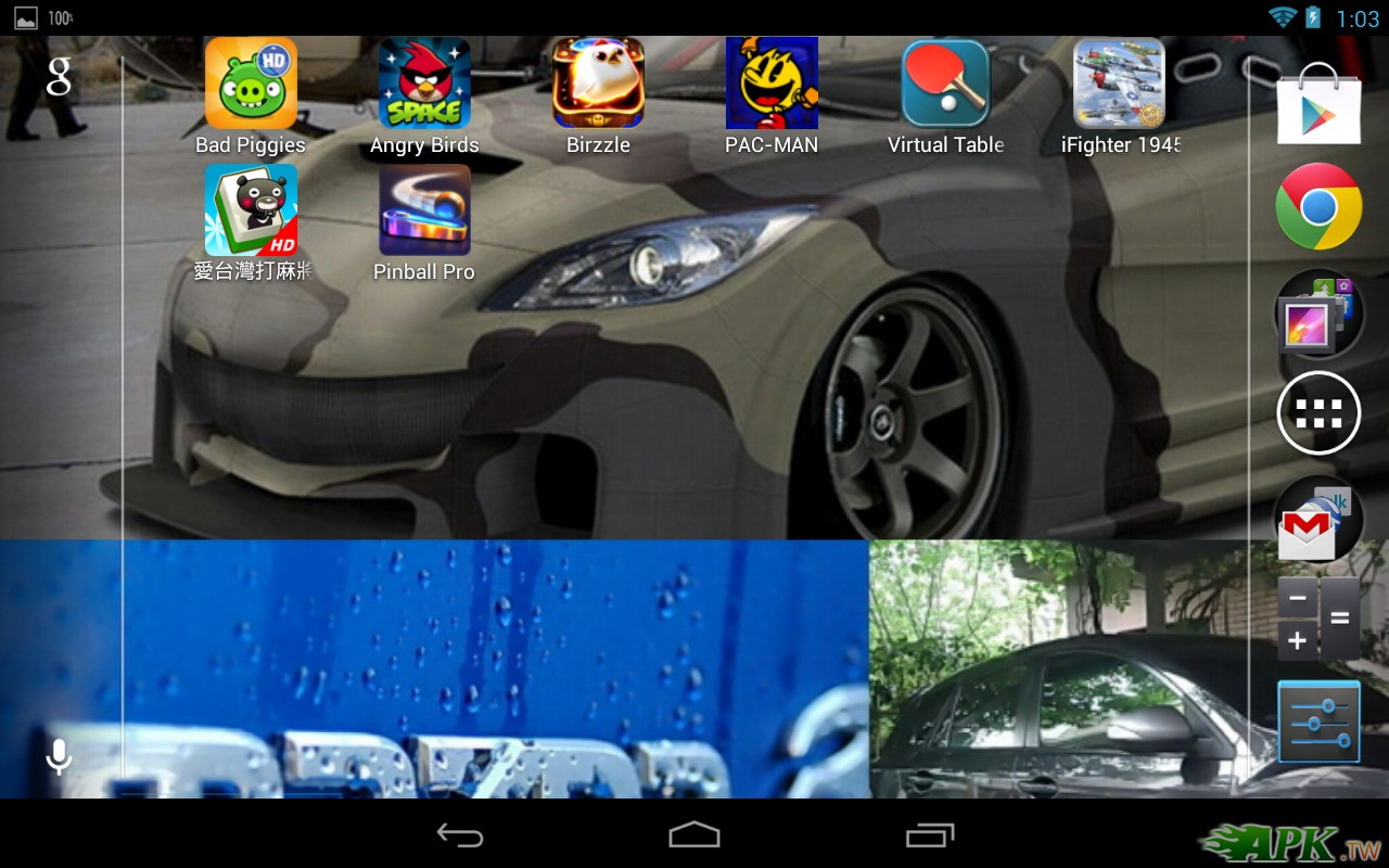 Screenshot_2012-10-16-13-03-42.jpg
