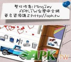 2012-10-19_00.JPG