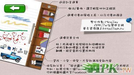 2012-10-19_05.JPG