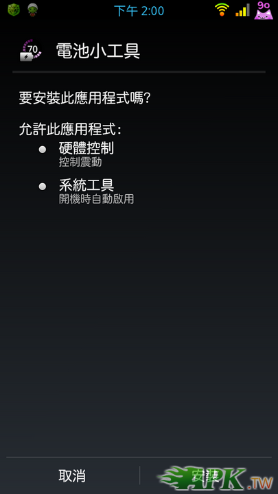 Screenshot_2012-10-21-14-00-34.png