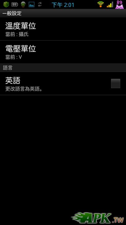 Screenshot_2012-10-21-14-02-01.png