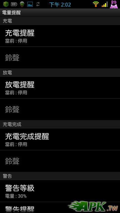 Screenshot_2012-10-21-14-02-20.png