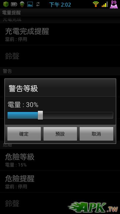 Screenshot_2012-10-21-14-02-29.png