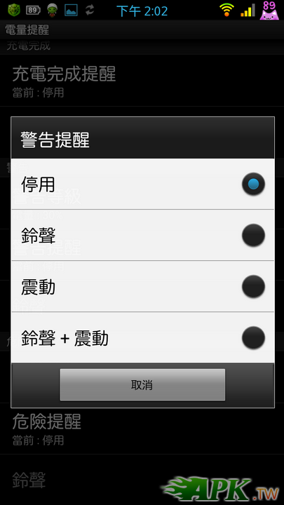 Screenshot_2012-10-21-14-02-37.png