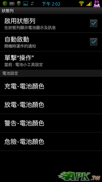 Screenshot_2012-10-21-14-02-53.png