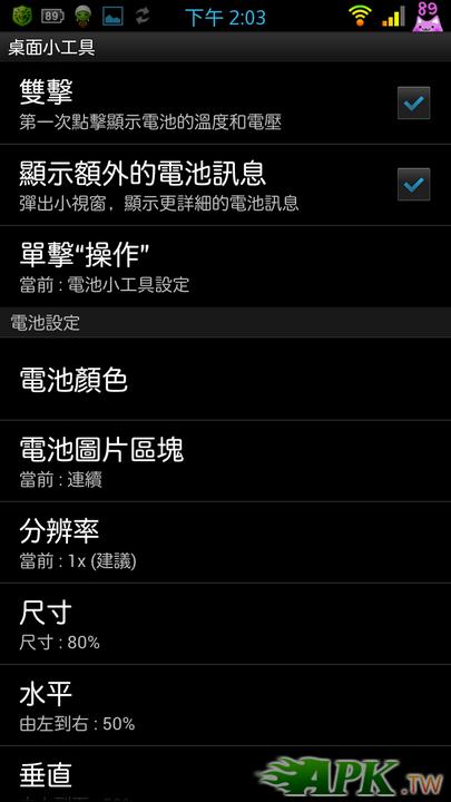 Screenshot_2012-10-21-14-03-22.png