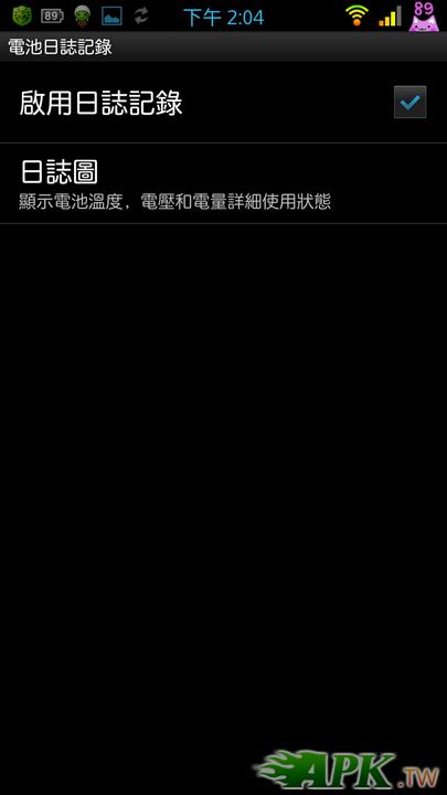 Screenshot_2012-10-21-14-03-52.png