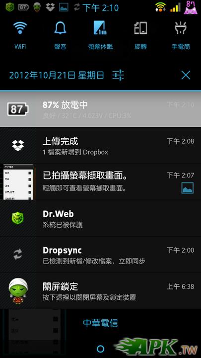 Screenshot_2012-10-21-14-10-54.png