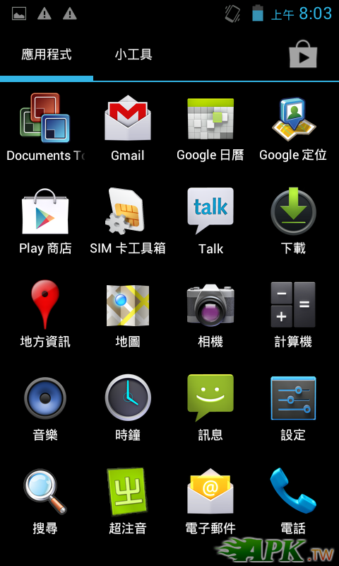 Screenshot_2012-01-01-08-03-24.png