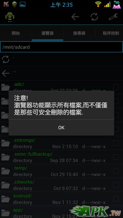 Screenshot_2012-11-03-02-35-40.png