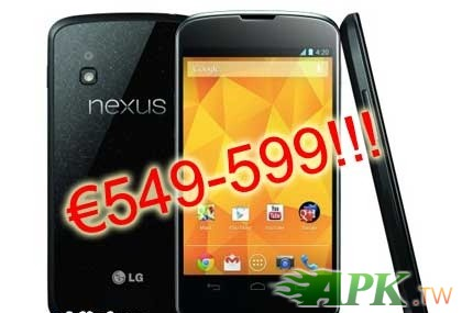 lg-nexus-4-euro-price-higher.jpg