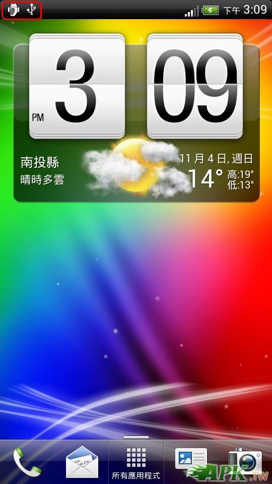 2012-11-04_15-09-49.jpg
