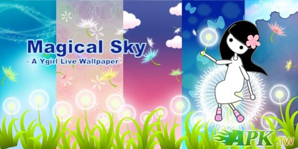 MagicalSky_banner_600x300.jpg