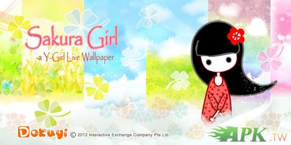 SakuraGirl_600x300.jpg