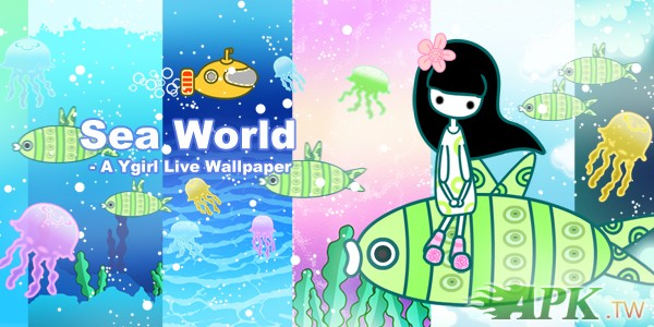 SeaWorld_banner_600x300.jpg