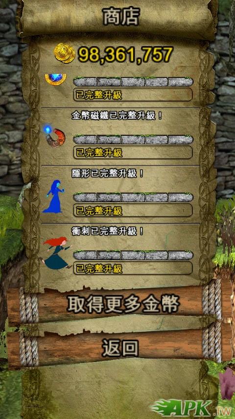 screenshot_2012-06-26.jpg