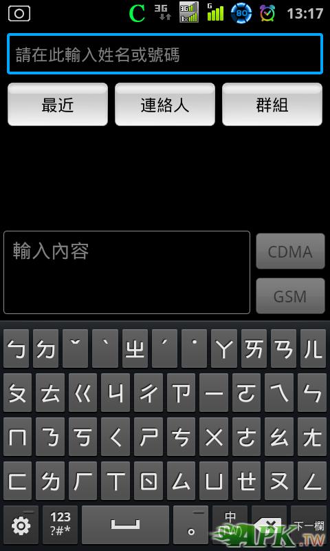 screen_20121110_1317.png