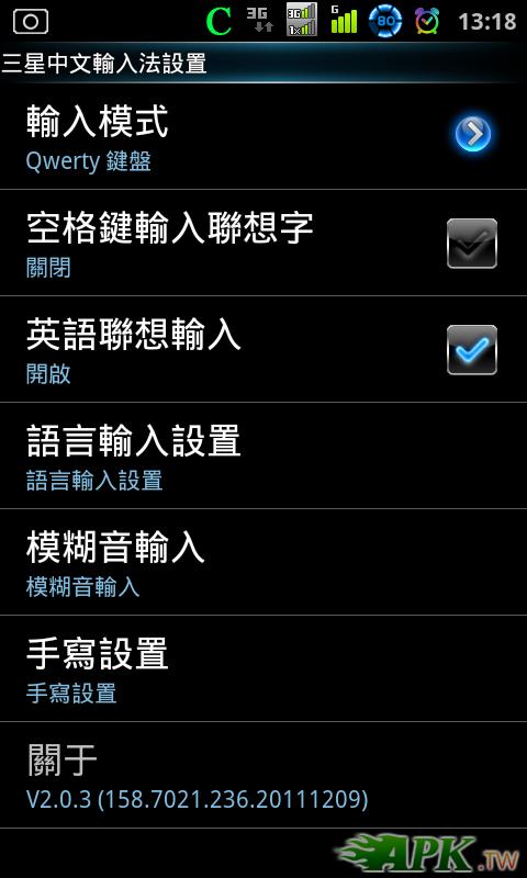 screen_20121110_1318.png