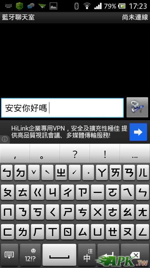 Screenshot_2012-11-11-17-23-43.png