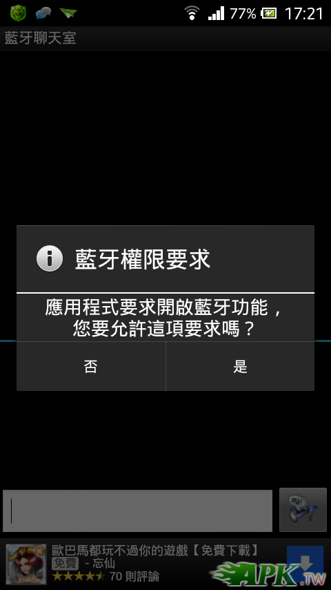 Screenshot_2012-11-11-17-21-24.png