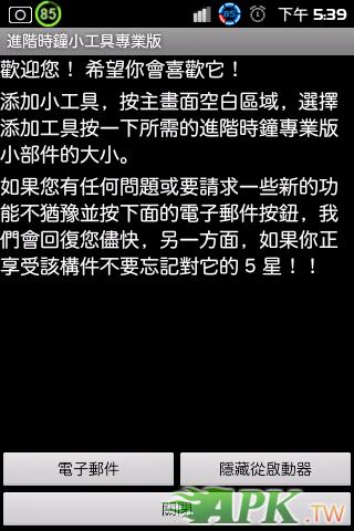 screen_20121112_1739.png