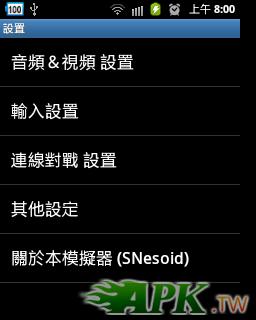 SNES-2.png