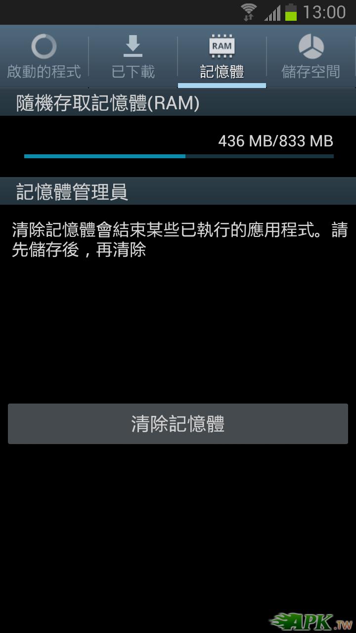 Screenshot_2012-11-25-13-00-59.png