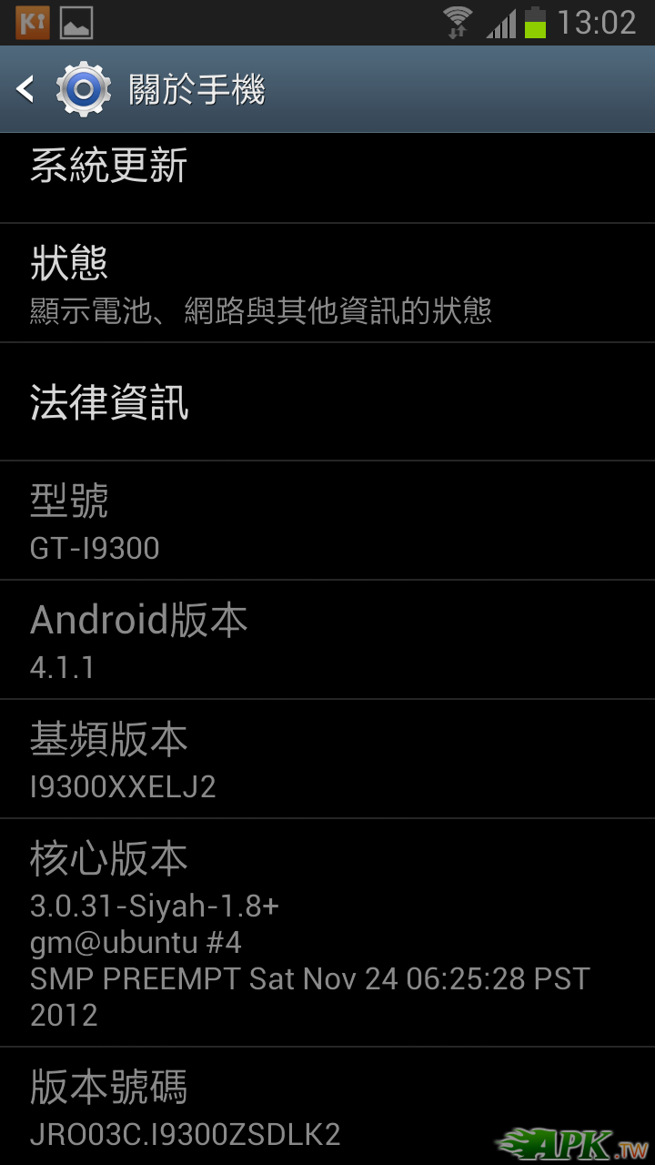 Screenshot_2012-11-25-13-02-58.png
