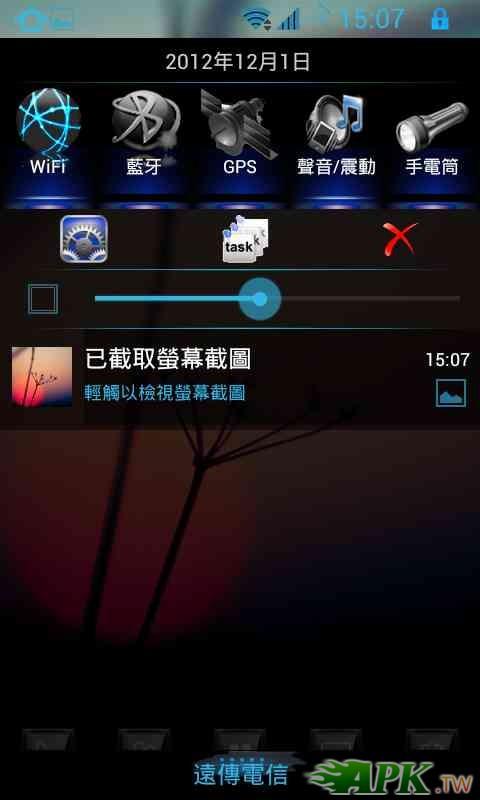 Screenshot_2012-12-01-15-07-35.jpg