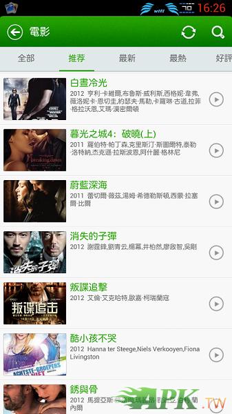 Screenshot_2012-12-04-16-26-54.png