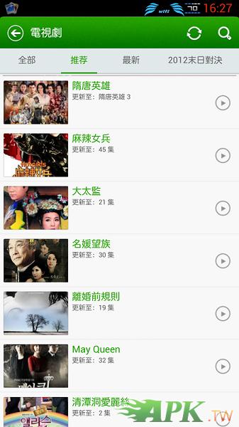 Screenshot_2012-12-04-16-27-14.png