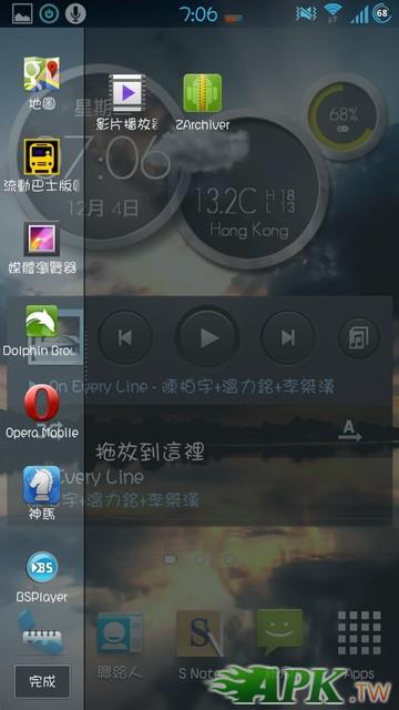 Screenshot_2012-12-04-07-06-27_調整大小.jpg