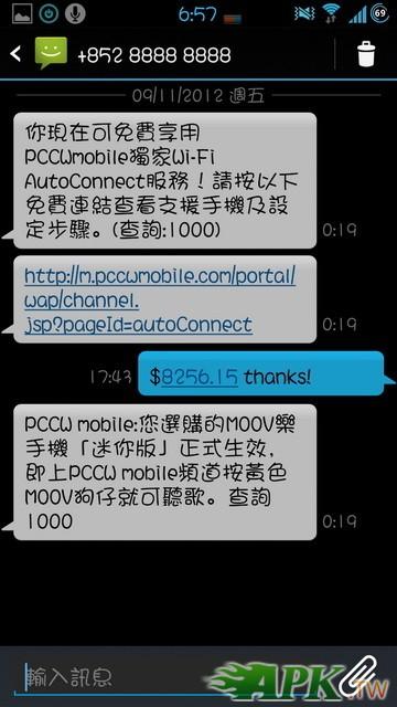Screenshot_2012-12-04-06-57-53_調整大小.jpg