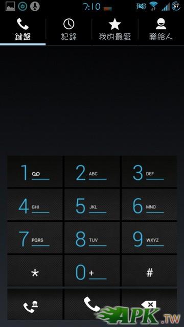 Screenshot_2012-12-04-07-10-26_調整大小.jpg
