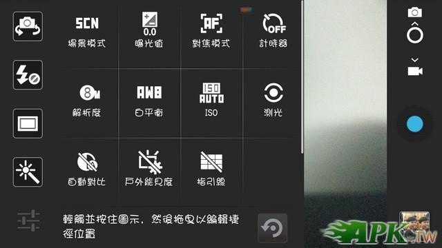 Screenshot_2012-12-04-07-08-49_調整大小.jpg