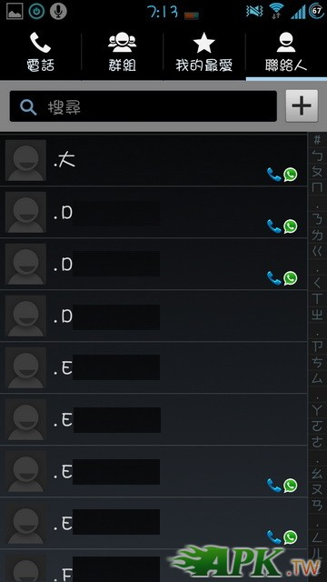 Screenshot_2012-12-04-07-13-05_調整大小.jpg