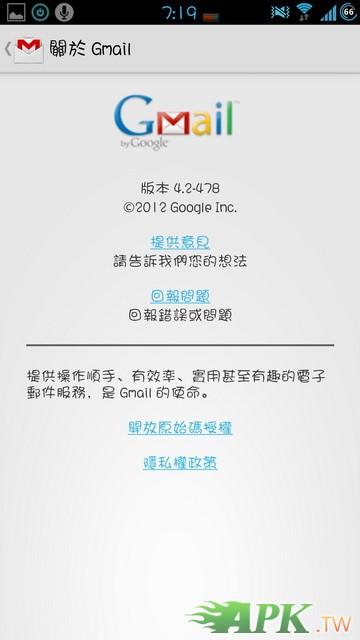 Screenshot_2012-12-04-07-19-12_調整大小.jpg